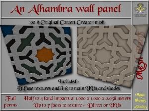Alhambra wall panel SL ad_001