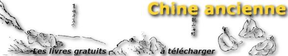 Logo Chine ancienne